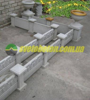 Оградка заборчик ограда для клумбы могилки кладбища сада дачи, ограждение невысокое бетонное декоративное.