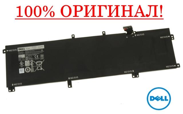Оригинальная батарея Dell - 245RR , 0PRR5V, 07D1WJ,  (11.1V 91Wh) - Аккумулятор, АКБ