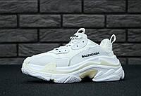 Мужские кроссовки Balenciaga Triple S White