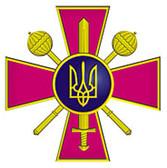 Відзнаки Міністерства оборони України