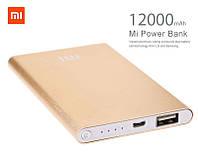 Портативный аккумулятор Power bank Xiaomi Mi  12000 mAh