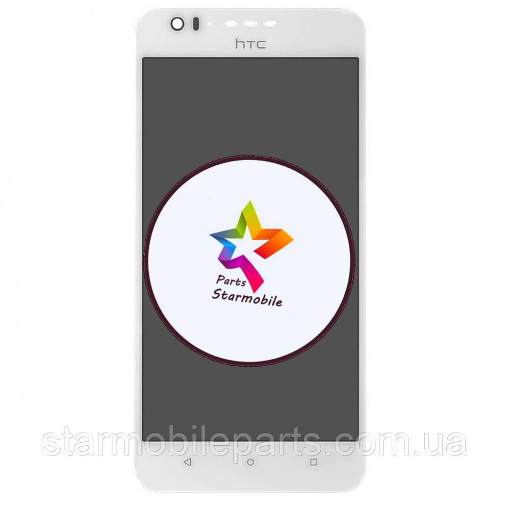 Модуль (Дисплей + сенсор) + Сенсор (Тачскрін) для HTC 10 Desire Compact (білий)