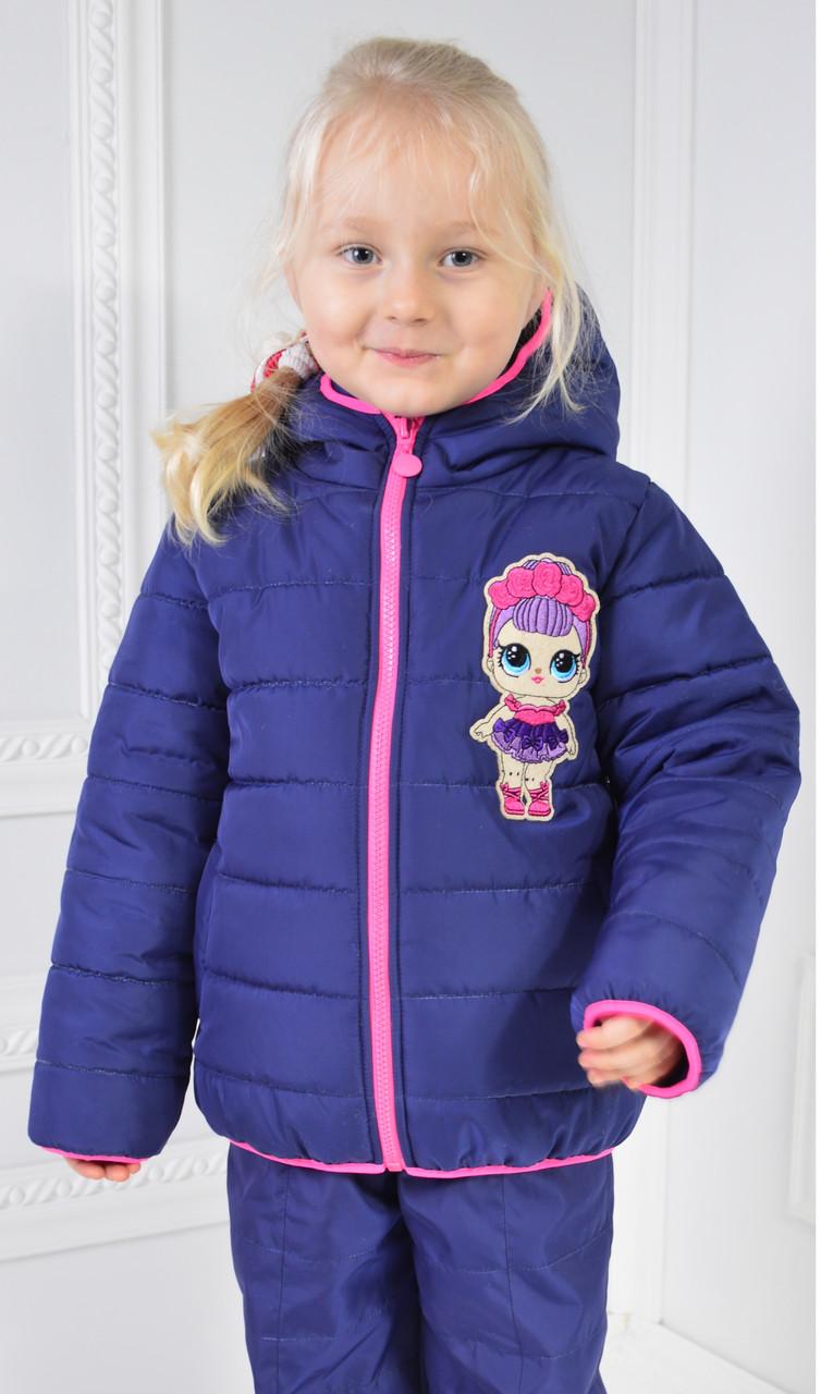 """Куртка демисезонная  """"ЛОЛ"""" темно-синяя только 98 размер"""