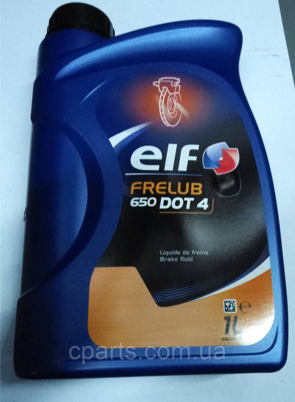 Тормозная жидкость Renault Sandero (Elf Frelub 650 DOT 4) 1л (высокое качество)