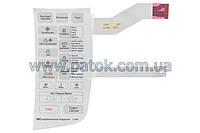 Клавиатура для СВЧ печи Samsung C106R DE34-00189L