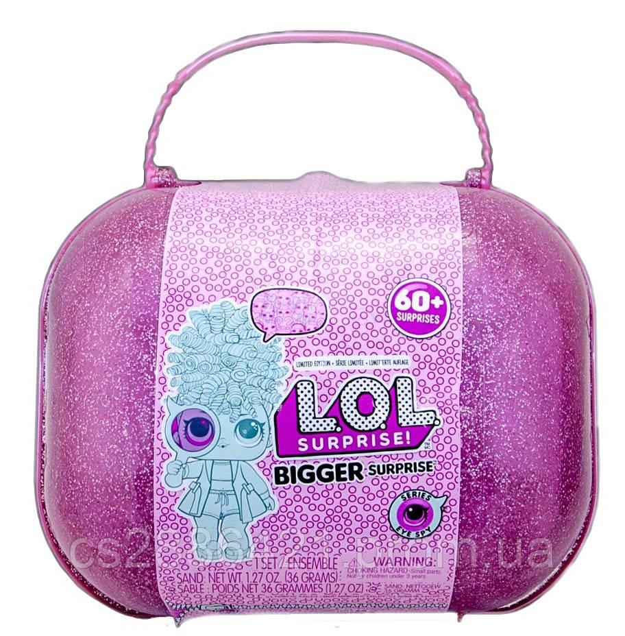 Чемодан Лол - Игровой набор L.O.L. Surprise Мега-сюрприз, в ассортименте