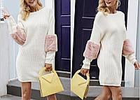 Трикотажное женское платье смехом на рукавах