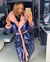 Пуховик -одеяло синее с розовым