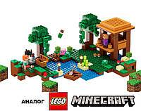 Конструктор JVToy 20005 Дом ведьмы 500 деталей (Аналог LEGO Minecraft майнкрафт лего)