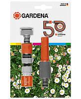 Базовый комплект для полива Gardena  Юбилейный выпуск (18293-34.000.00)