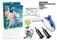 3D ручка 6602 (48шт) з набором батар. в кор. 28*6,5*20,5 см