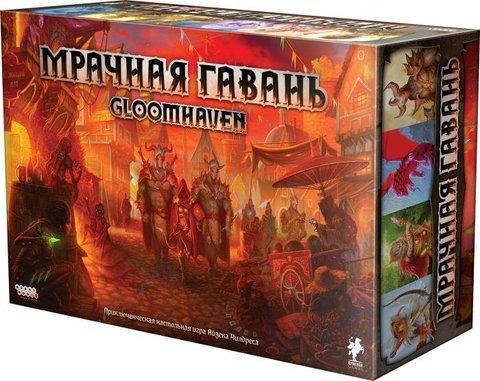 Настольная игра Мрачная гавань (Gloomhaven), фото 2