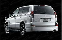 Юбка заднего бампера Toyota Prado 120 (Jaos)
