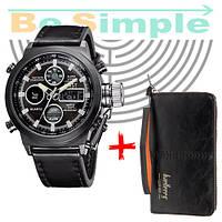 Акция! Часы AMST + Кошелек Baellerry Leather в подарок
