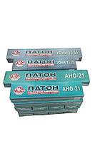 Электроды ПАТОН АНО-21 ф3/5 кг