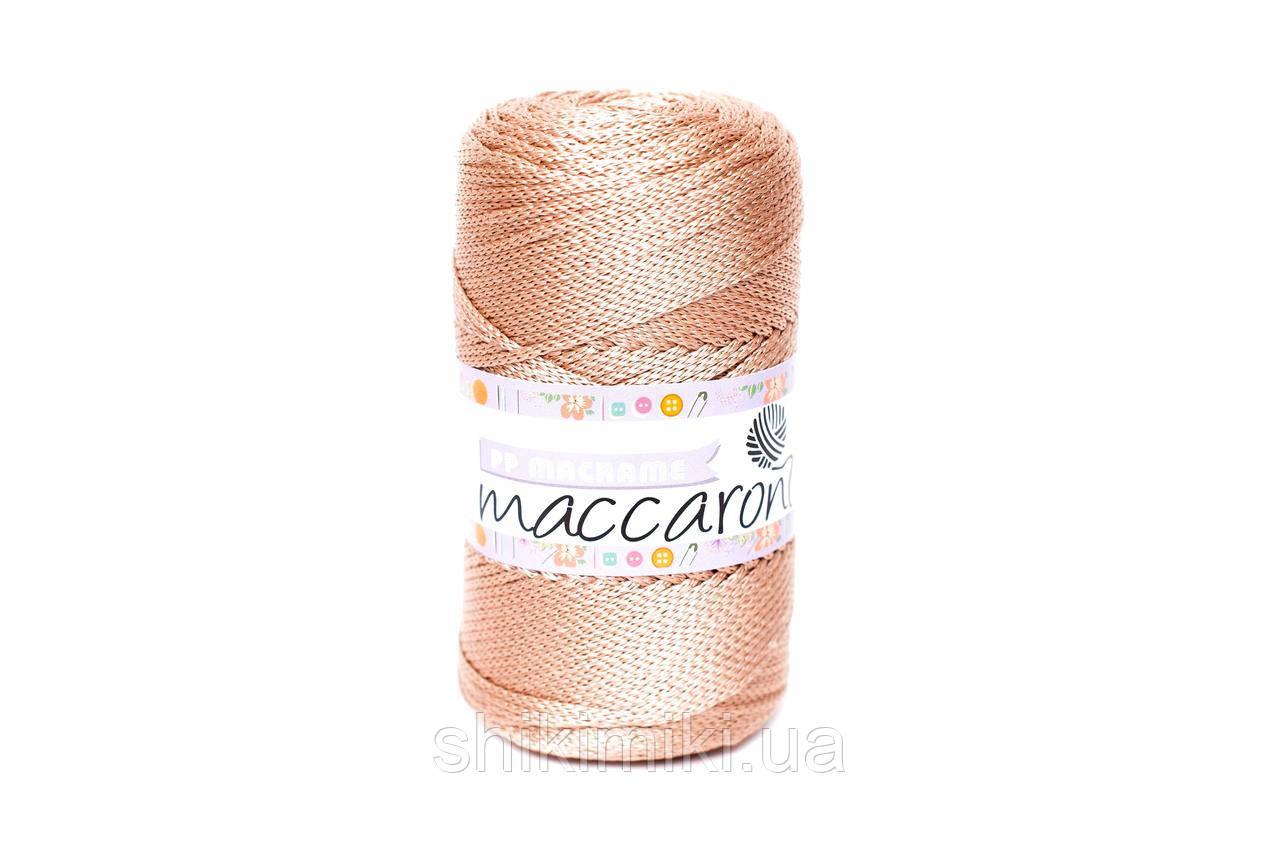 Трикотажный полипропиленовый шнур PP Macrame, цвет Латте