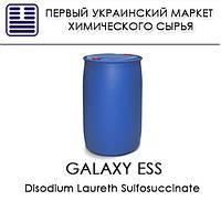Galaxy ESS (Disodium Laureth Sulfosuccinate, 40%)