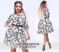 dc1575ae8ea8e1 Платье больших размеров от 48 до 54 с расклешенной юбкой, с принтом арт 501/