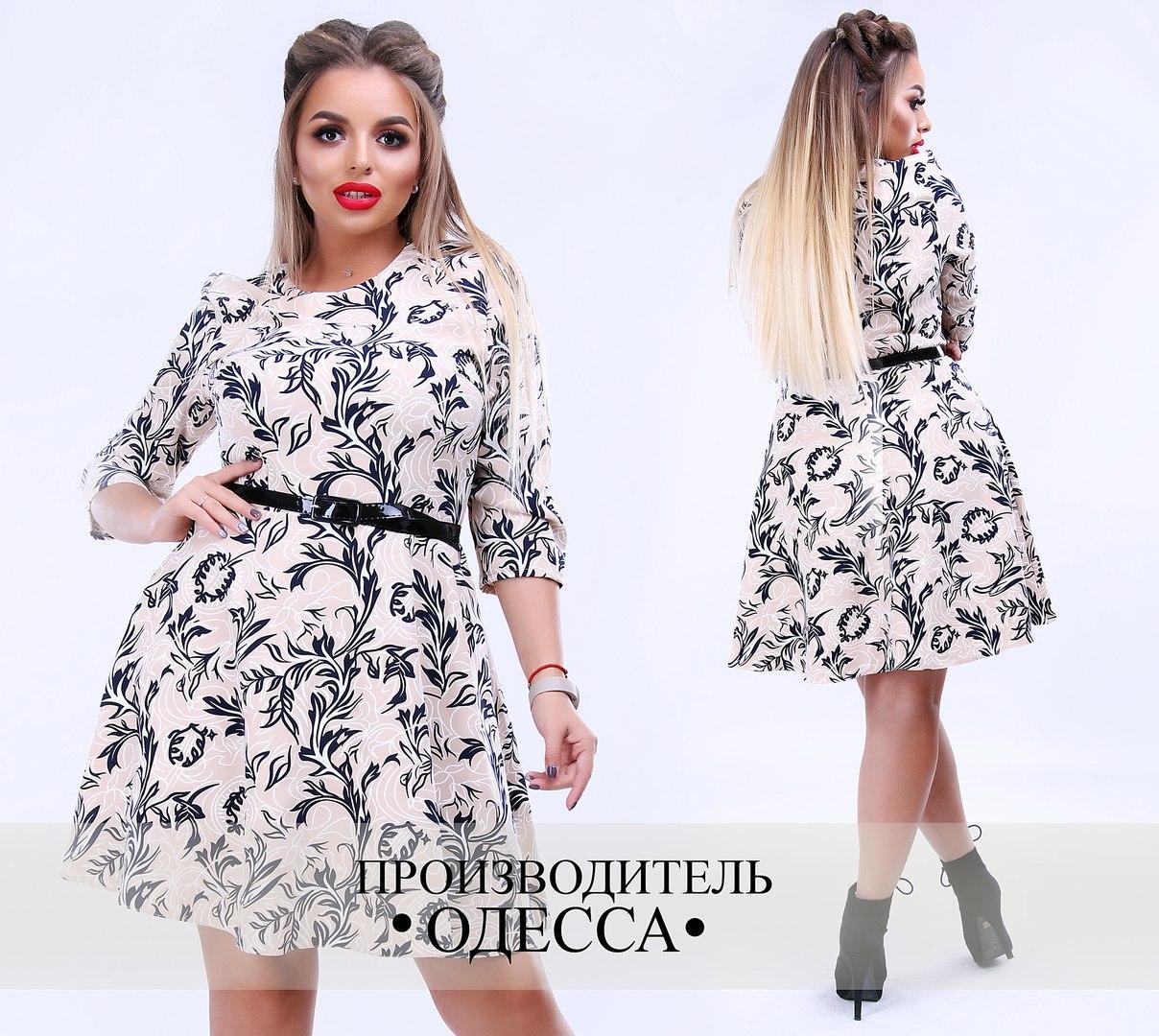 51b05767d98 Платье больших размеров от 48 до 54 с расклешенной юбкой