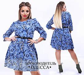 Платье больших размеров от 48 до 50 с расклешенной юбкой, с принтом арт 502/1-556