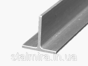 Тавр алюминиевый, основание 40, высота 40, толщина стенки 3, марка алюминия АД31, Д16Т, АМг3, 1915