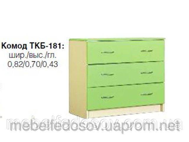 Комод Эколь ТКБ-181 (БМФ) МДФ лак