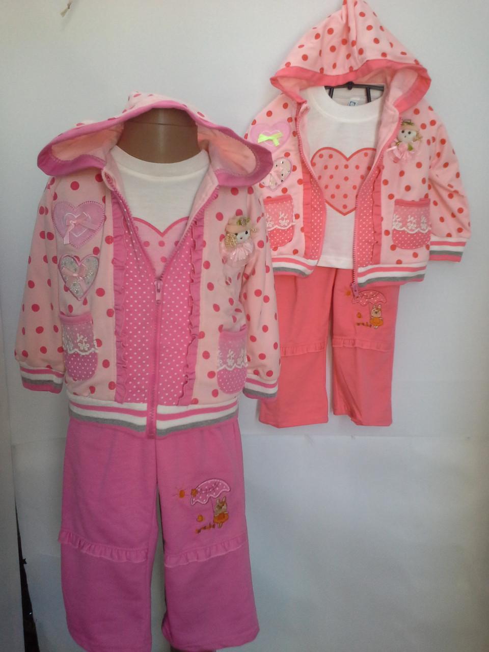 65d1a4150573 Детский трикотажный костюм-тройка оптом  продажа, цена в Хмельницком ...