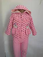 Утепленный костюм для девочек от 1 до 4 лет