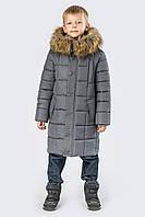 Зимняя куртка для мальчика X-Woyz DT-8272-4, фото 1