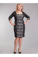 Женское платье футляр прилегающего силуэта, длиной чуть выше линии колена