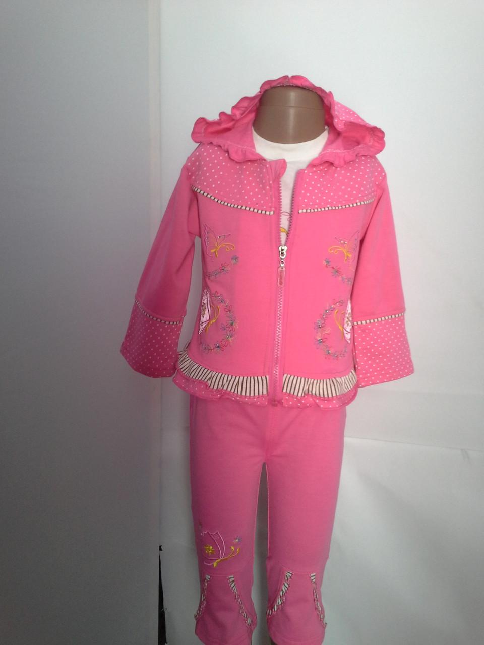 d61a150b58c5 Трикотажный костюм-тройка оптом и в розницу  продажа, цена в Хмельницком.  от