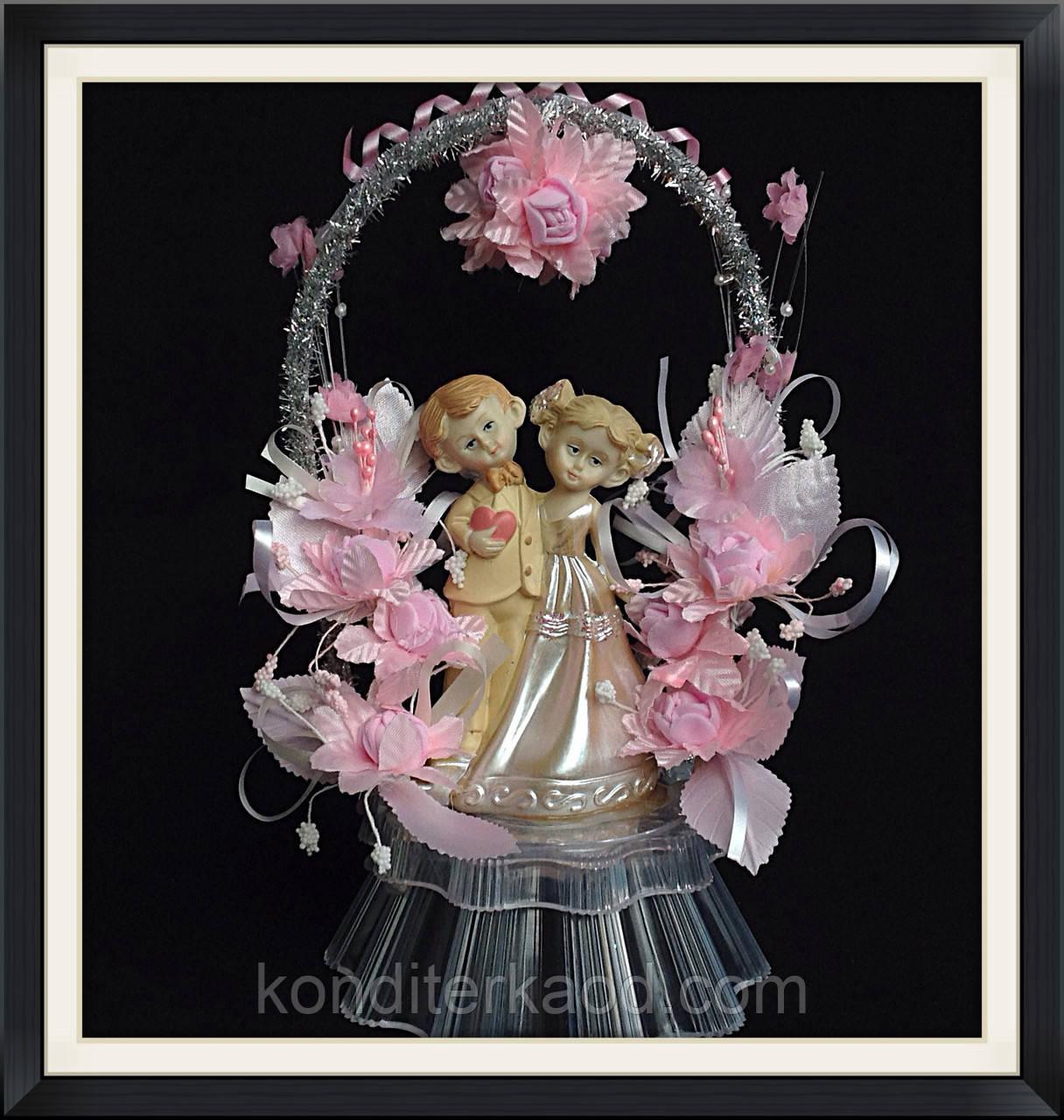 Фигура для свадебного торта