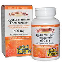 Куркумин (Curcumin) улучшенный, Natural Factors, 600 мг, 60 капсул
