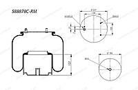 Пневмоподушка подвески (с мет стаканом) DAF CF75II,CF75IV,CF85,CF85II,CF85IV,XF95,XF105 (887MK4 | 588878C-RM)