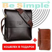 Акция! Кожаная сумка Polo Videng + Кошелек Baellerry Leather в подарок