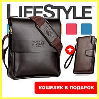 Мужская кожаная сумка Polo + Кошелек Baellerry Business