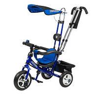 Велосипед 3-х колісний Mini Trike (синій)