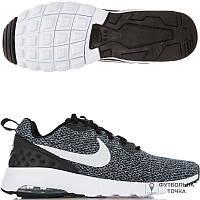 e58e5521 Nike Air Max Motion Lw Eng — Купить Недорого у Проверенных Продавцов ...