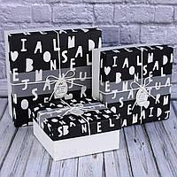 Подарочная коробка (3 шт. в комплекте)