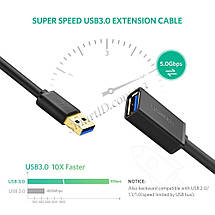 USB кабель удлинитель Ugreen USB 3.0 US129 (AM / AF штекер - гнездо), фото 3