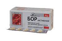 БАД Бор активный для поддержки и здоровья костей №80 Евро плюс