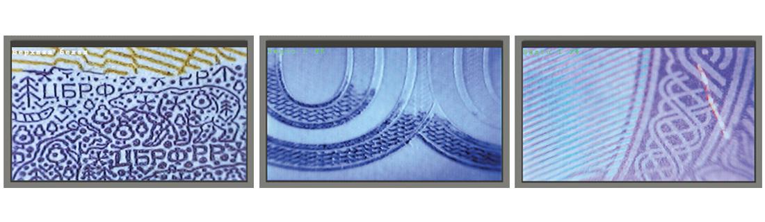 DORS 1020 Телевизионная лупа, фото 2