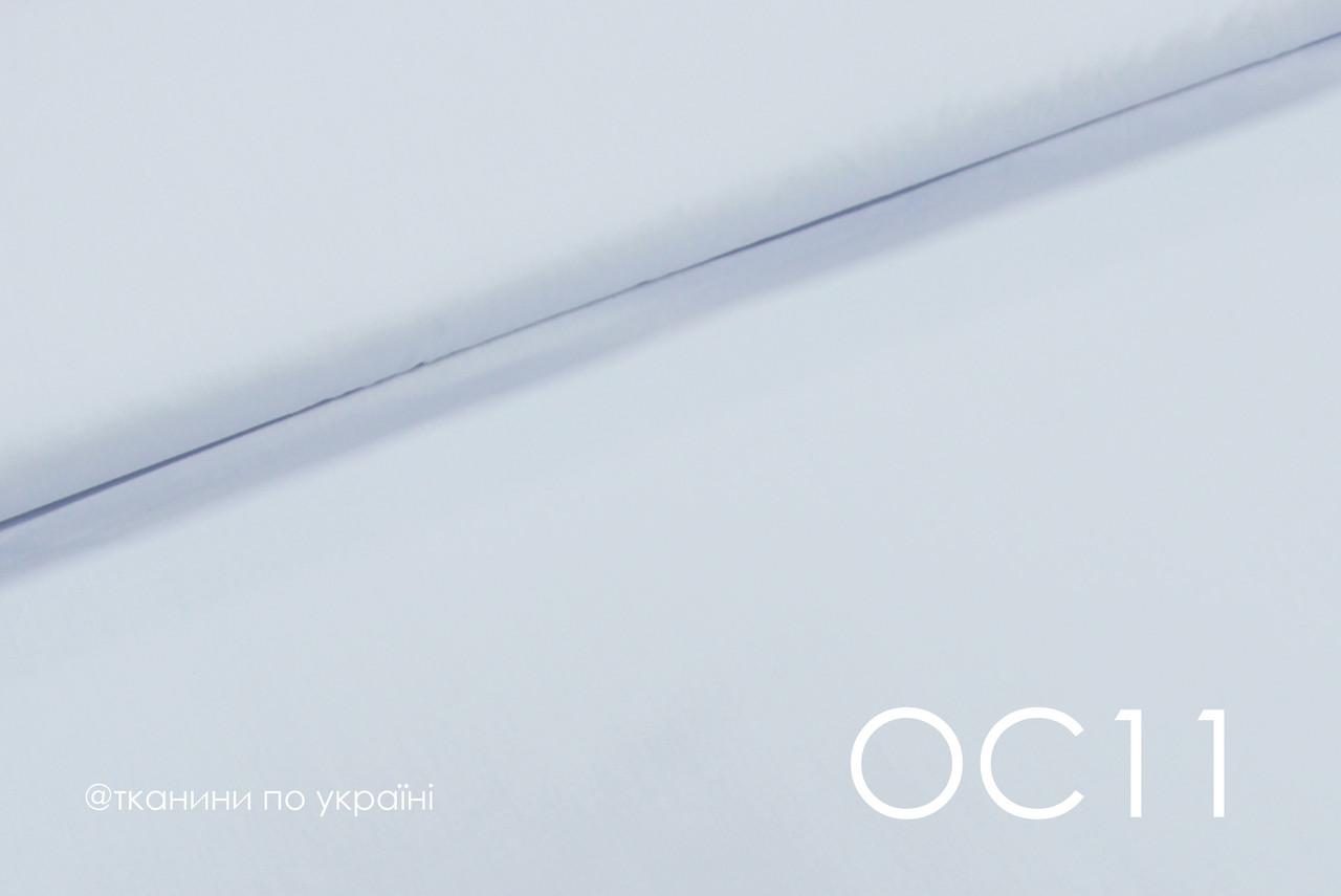 Ткань сатин однотонный бледно-голубой