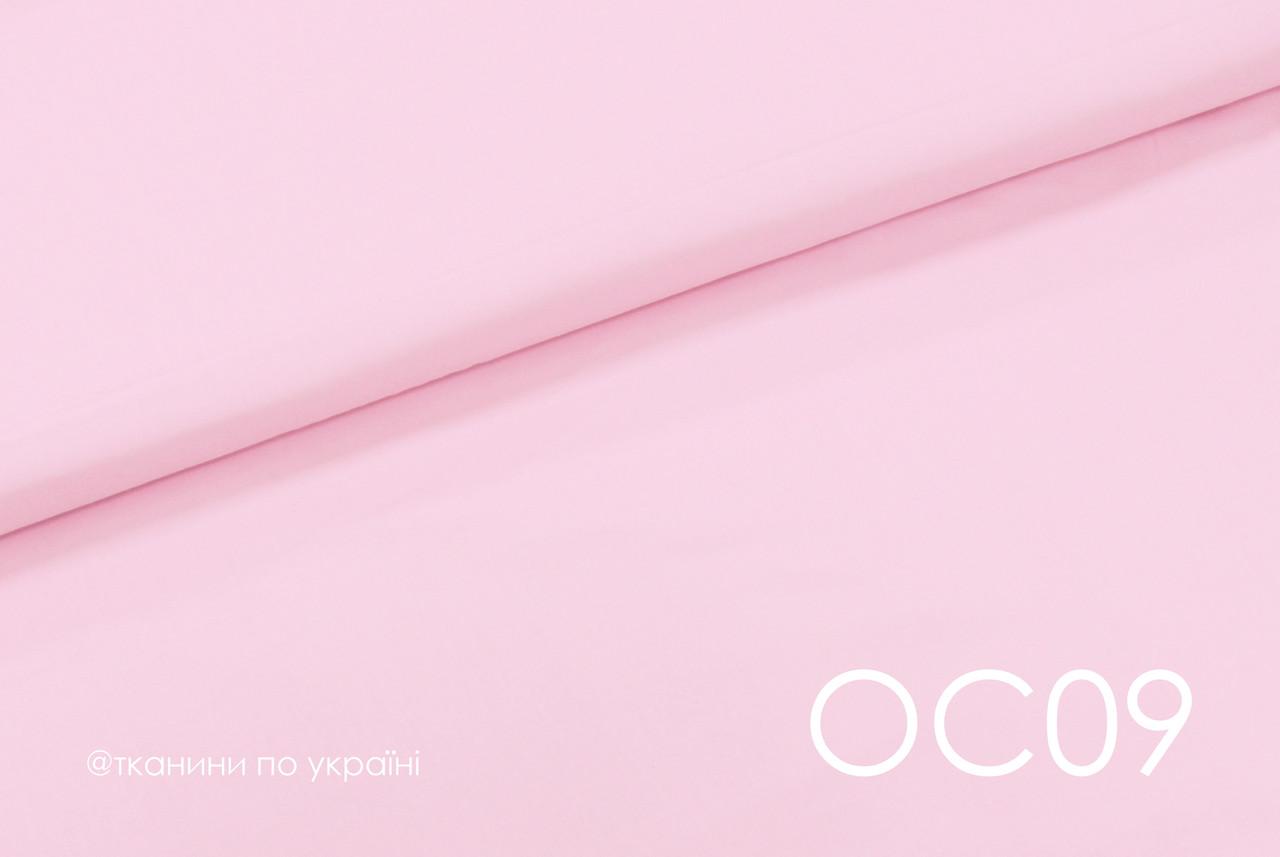 Ткань сатин однотонный розовый