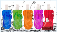 Фляга для воды Сollapsible water bottle