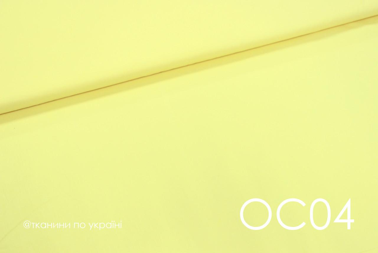 Ткань сатин однотонный светло-желтый