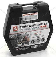 Цепи противоскольжения для внедорожников R14-R15-R16 звено усиленное 16мм. 2шт. в комплекте DK 370-20