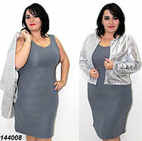 Костюм женский: платье и болеро. Батальные размеры 48+