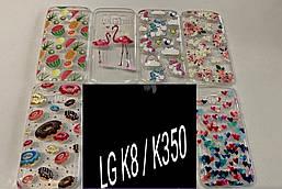 Чехол TPU для LG K8 K350