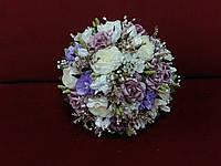 Свадебный букет-дублер лиловый с айвори и сиреневым